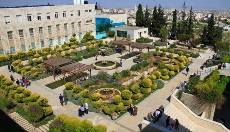 الشراكة مع جامعة القدس / ابو ديس