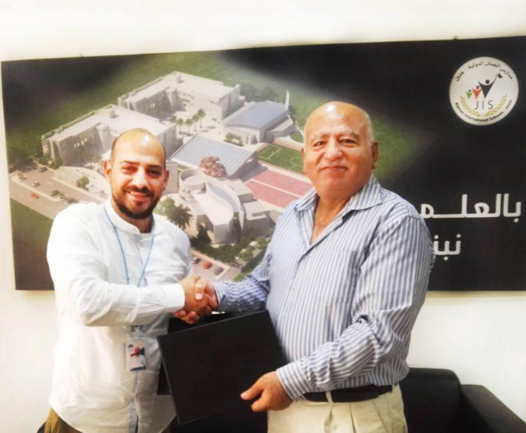 اتفاقيه مع مدارس الجنان الدوليه في جنين